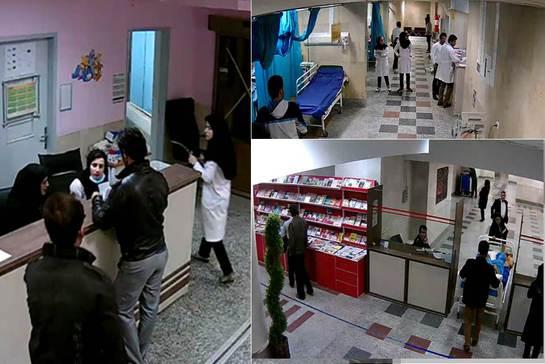 khalijHospital_Iran